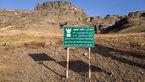 آقازادههای تاریخ ایران اینجا زندانی میشدند + عکس