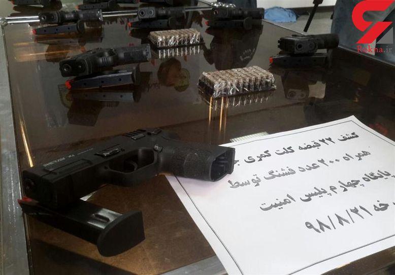 انهدام باند اسلحه فروش در شرق تهران