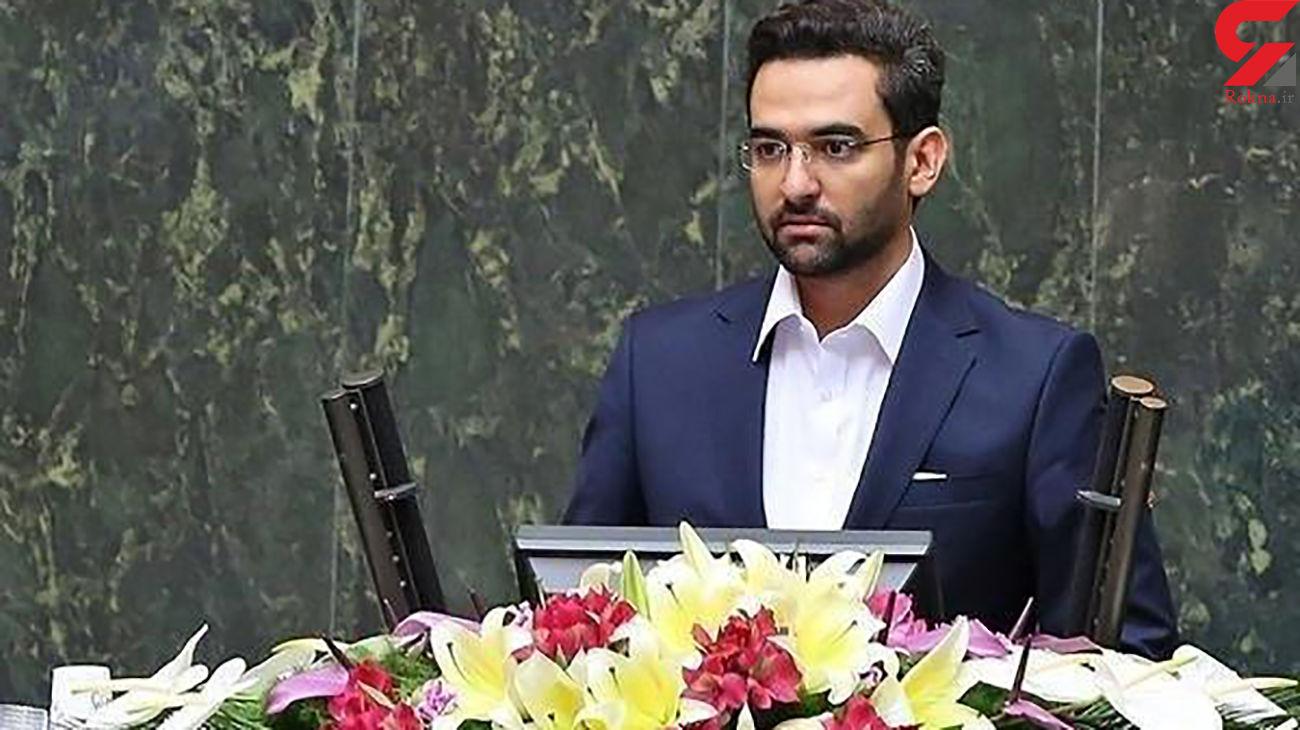 جهرمی: 70 میلیون ایرانی به موبایل پهنباند دسترسی دارند