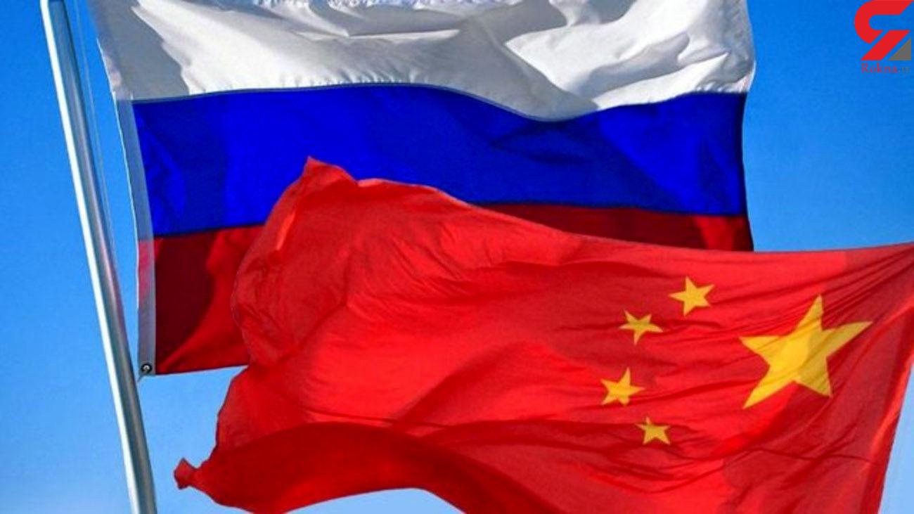 مخالفت شدید روسیه و چین به طرح گستاخانه آمریکا علیه ایران