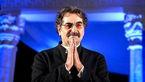 واکنش شهرام ناظری به حکم دادگاه شجریان