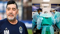 The preliminary result of the autopsy on Diego Maradona was known