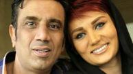 عکس متفاوت نصرالله رادش و همسرش