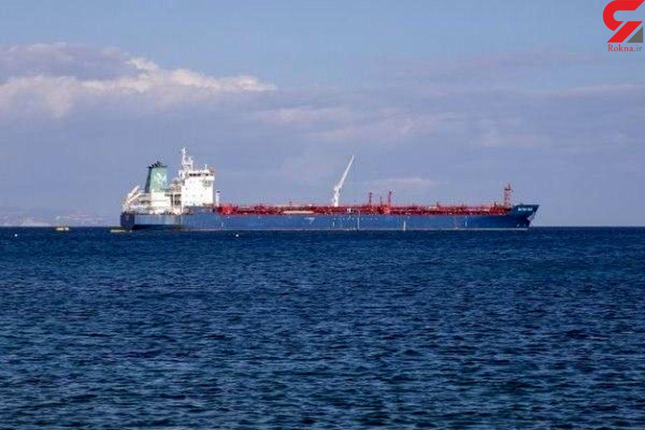 فروش 40 میلیون دلاری محموله سوخت ونزوئلا از طرف آمریکا