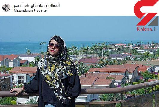 عکس همسرِ «شهاب حسینی» در منظرهای زیبا