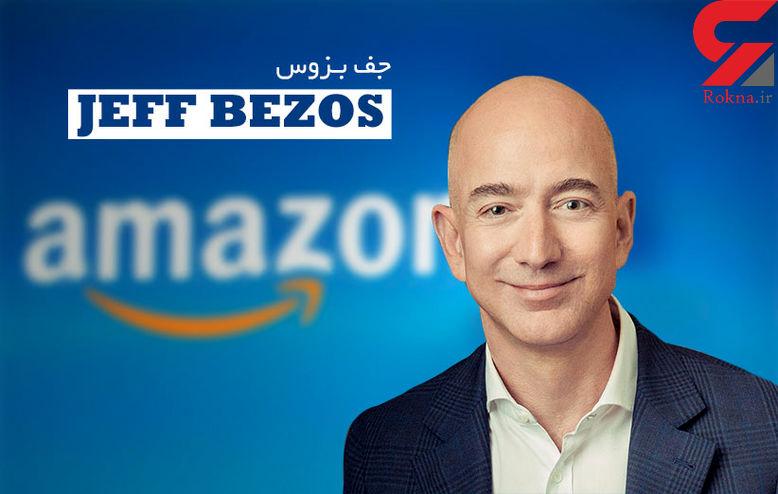عجیبترین داراییهای ثروتمندترین مرد جهان+جزییات