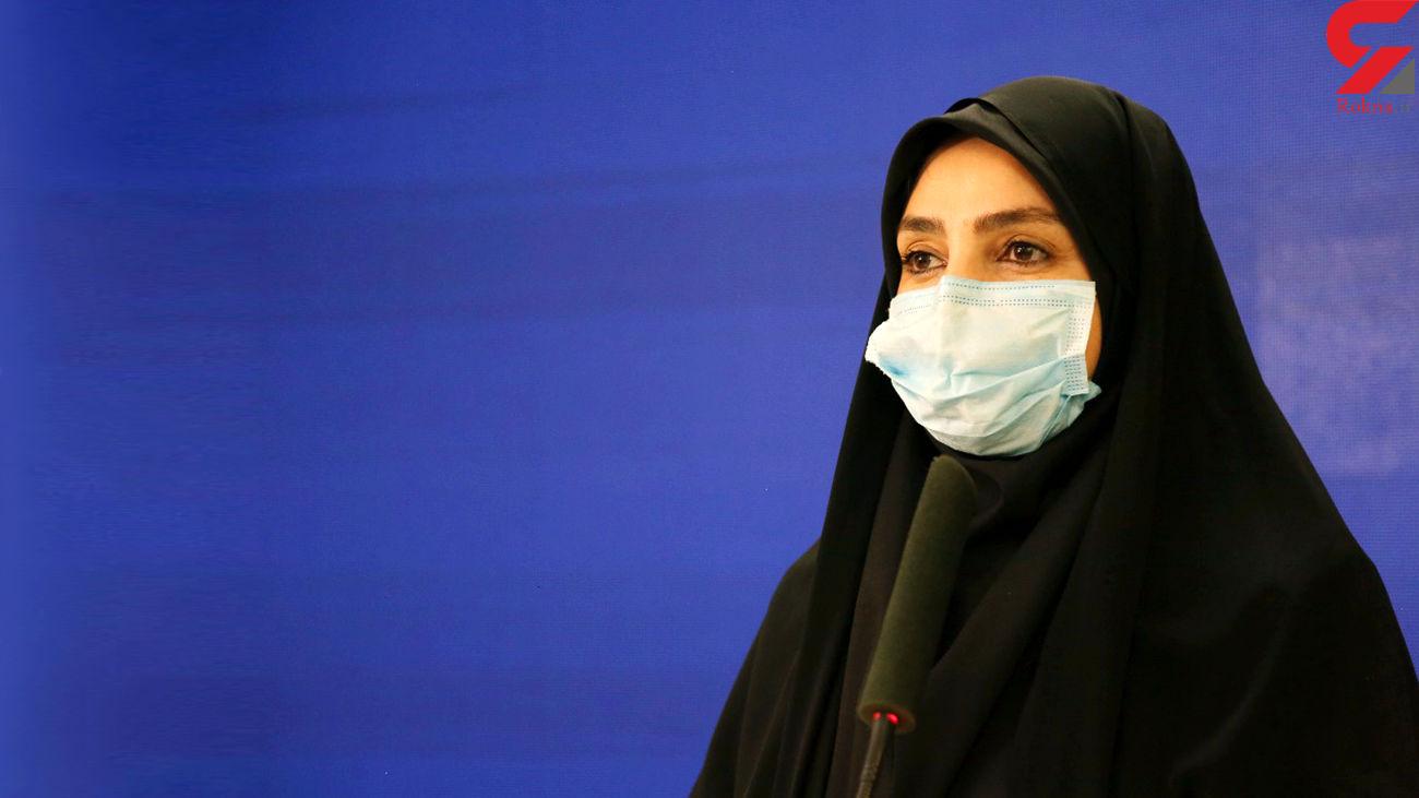 175 مبتلا به کرونا در 24 ساعت گذشته در ایران جانباختند / مجموع قربانیان کرونا در کشور از ۲۵ هزار نفر عبور کرد