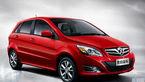 آخرین قیمت محصولات دیار خودرو