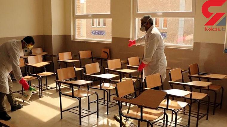 وزارت آموزش و پرورش شایعه تمدید تعطیلی مدارس را تکذیب کرد