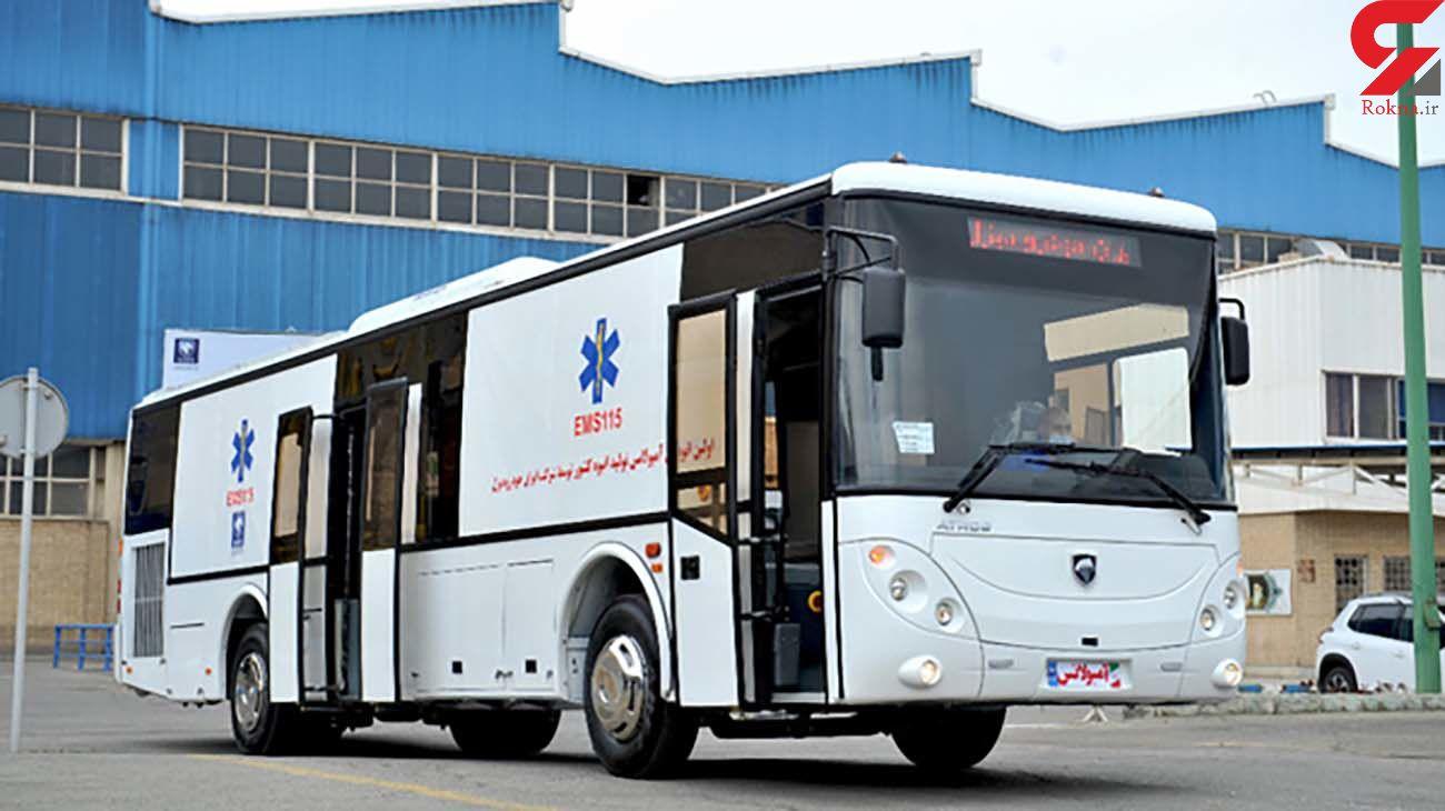 تولید انبوه اتوبوس آمبولانس ساخت داخل