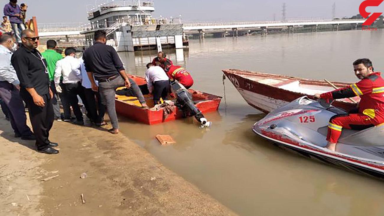 خودکشی زن خوزستانی در رودخانه کارون