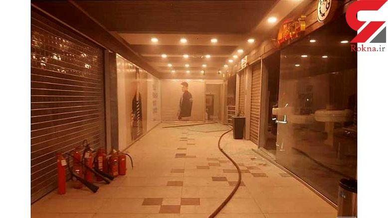 عکس های وحشتناک از آتش سوزی در یک مرکز خرید / شب گذشته در تهران رخ داد