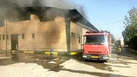 آتشسوزی کارخانه سیمان در پاکدشت مهار شد