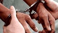جریمه میلیاردی قاچاقچی سوخت در کردستان