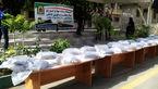 پاتک پلیس به ۶۰۰ موادفروش پایتخت