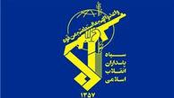 دستگیری افراد مسلح توسط سپاه بندرعباس