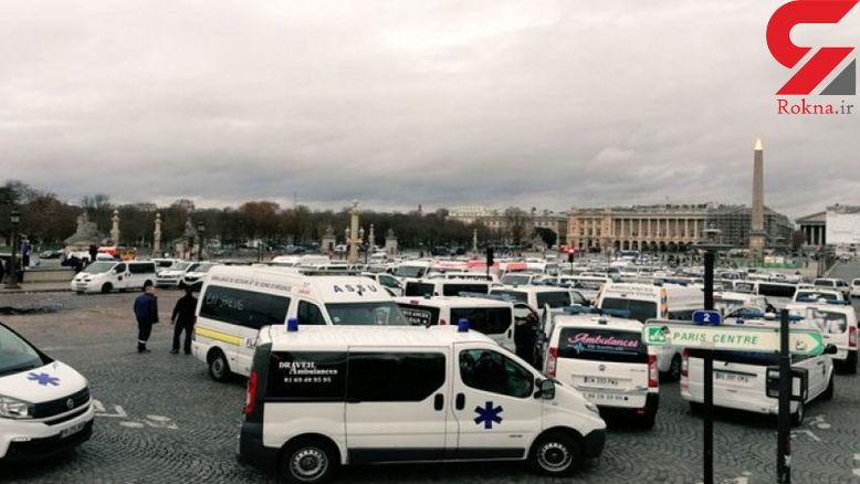 رانندگان معترض آمبولانس، «شانزلیزه» را مسدود کردند +عکس