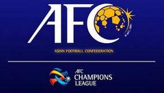 تهدید AFC به احتمال حذف عراق از جام ملتهای 2019