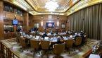 از بین ۲۱ عضو شورای شهر تهران، این ۶ نفر تائید صلاحیت شدند