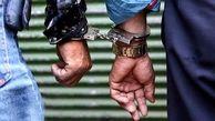 قاتل مرد خارجی در کرمان دستگیر شد