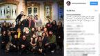تشکر ویژه بازیگر زن از ستاره هایی که به تماشای تئاترش رفتند +عکس