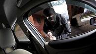 سرقت قطعات خودروهای لوکس افزایش یافت
