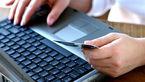 سایتهای اینترنتی مجاز به فروش بلیت اربعین نیستند/ فروش بلیت پایینتر از نرخ مصوب