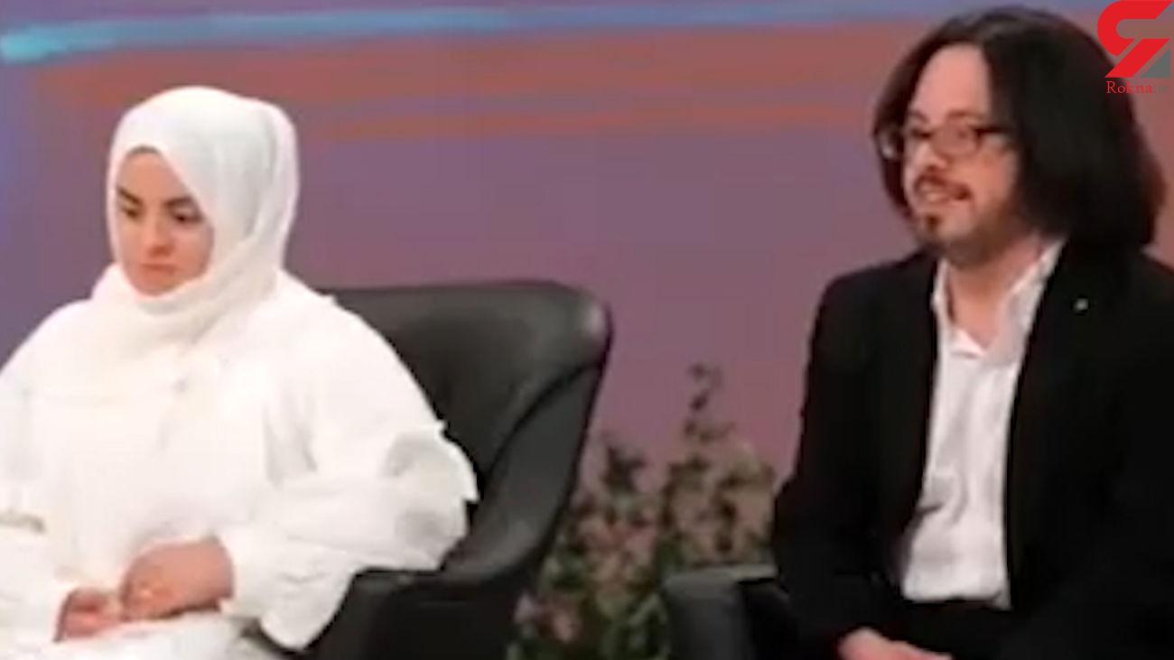 عاشقانه های دو زوج مبتلا به سندروم داون در برنامه تلویزیونی + فیلم