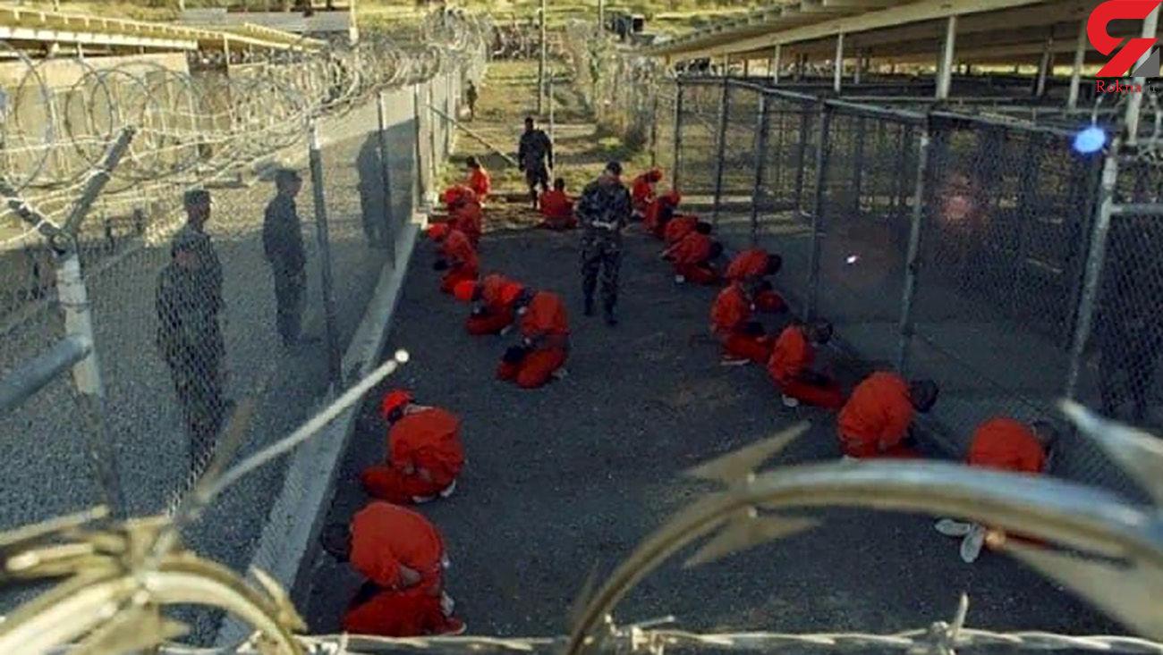 جو بایدن زندان گوآنتانامو را تعطیل می کند