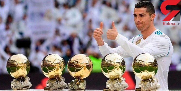 رونالدو رکورد خود را شکست / 16 بار نامزدی توپ طلا تازهترین آمار کریس