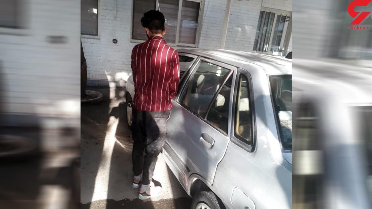 فروش خودروهای سرقتی با جعل سند / سارق حرفه ای سند نمره می کرد + عکس
