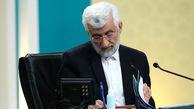 سخنگوی ستاد سعید جلیلی: تا روز انتخابات 1400 به رتبه دوم میرسیم