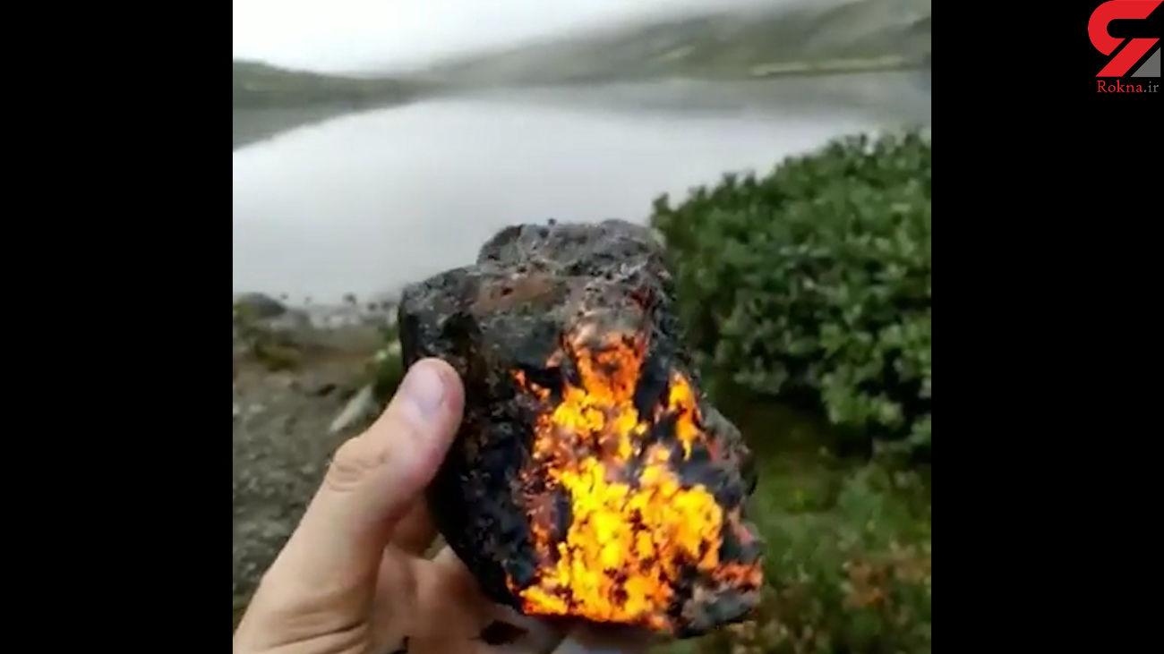 از این سنگ آتش می بارد! + فیلم