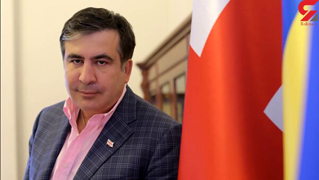 دولت گرجستان رئیس جمهور سابق را دستگیر کرد