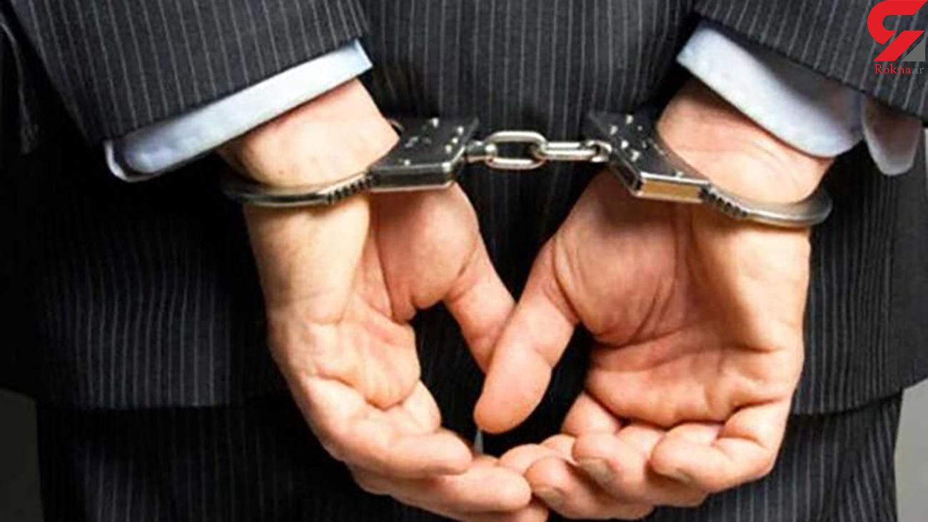 بازداشت مدیران عالی رتبه در پرونده 3 هزار میلیارد تومان نظرآباد کرج / دستور صادر شد