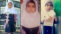 اولین عکس از 3 کودک زاهدانی که در آتش سوزی مدرسه کشته شدند
