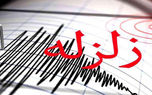 دقایقی پیش رخ داد/ زلزله شیراز را لرزاند