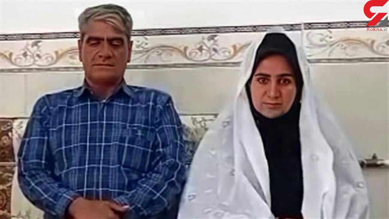 ازدواج زن و مرد  لرستانی بعد از 32 سال انتظار + عکس