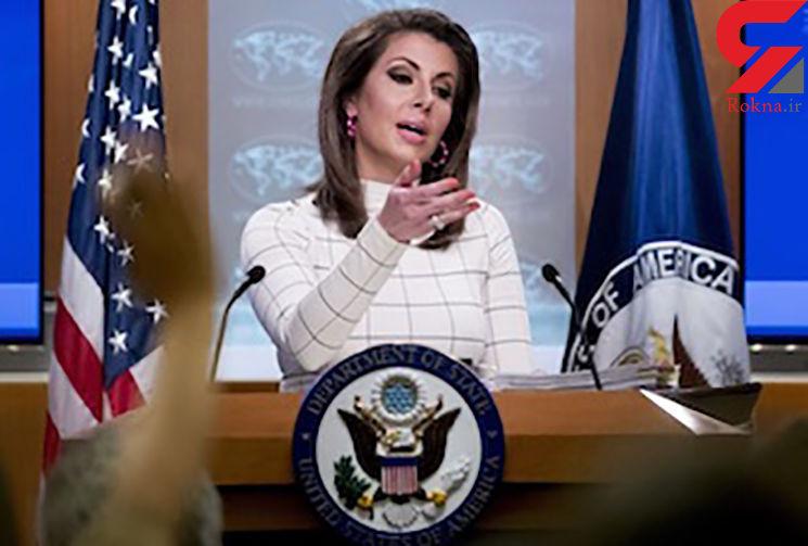 ترامپ منتظر تماس مقامات ایران است