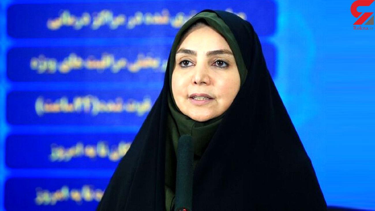 221 مبتلا به کرونا در 24 ساعت گذشته در ایران جانباختند / بستری شدن ۲۰۰۴ بیمار در شبانه روز گذشته