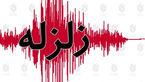 زلزله در مرز کرمان و هرمزگان