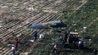 تجهیزات بازخوانی جعبهسیاه هواپیمای اوکراینی تهیه میشود