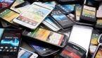 اشعه های تلفن همراه سرطان زاست!