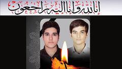 مرگ دلخراش 2  دانشجوی علوم پزشکی مازندران + عکس قربانیان