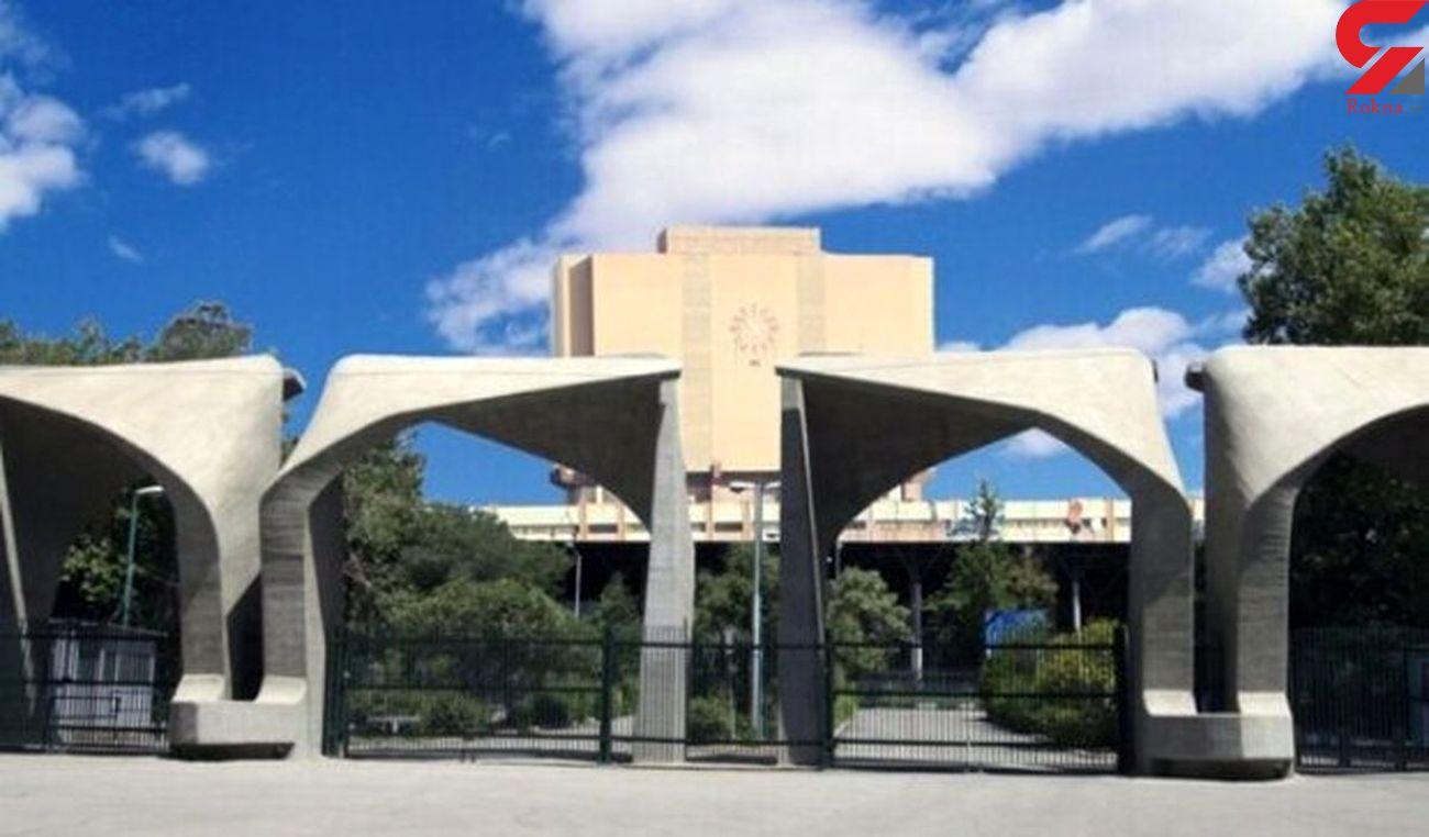 جزئیات تعطیلی دانشگاهها و مؤسسات آموزشی در هفته دوم آذر ۹۹
