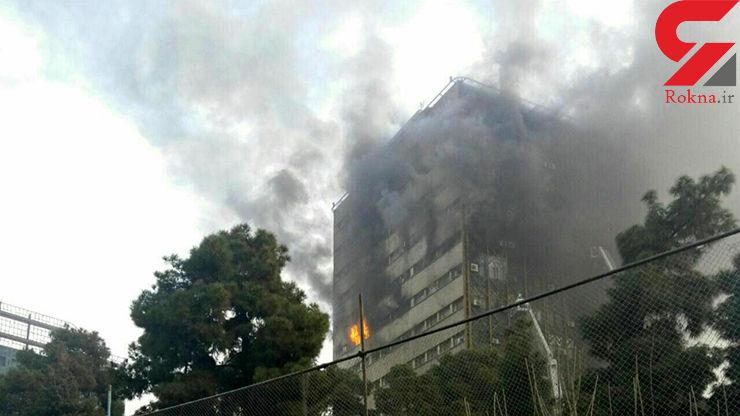 فوری/ آتش سوزی بزرگ در ساختمان پلاسکو تهران / احتمال تلفات زیاد است+عکس و فیلم