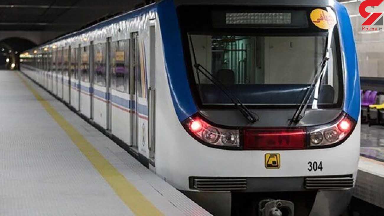 افزایش نرخ بلیط مترو از این تاریخ