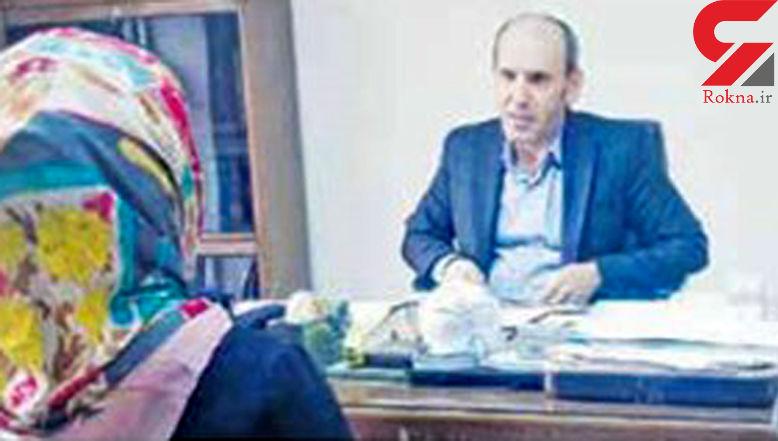 نسخه عجیب رمال برای تازه عروس تهرانی / روزبه 5 سال است که نتوانسته به او نزدیک شود + عکس