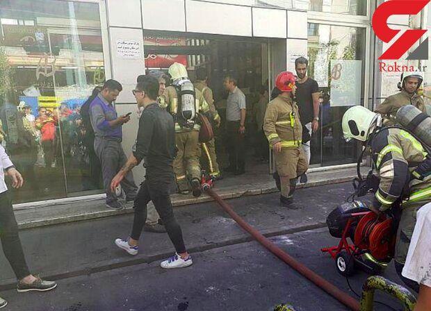 انفجار مهیب در تهران+ عکس