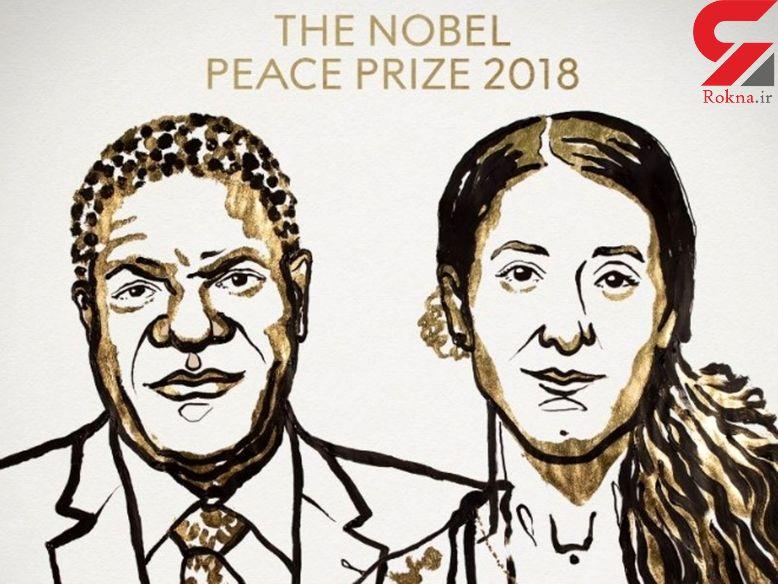 اشک، فریاد و جایزه صلح نوبل / یک قربانی از هزاران دختر قربانی داعش +عکس